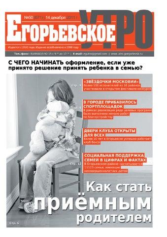 Справка о кодировании от алкоголизма Большая Ширяевская улица Гастроскопия Беляево