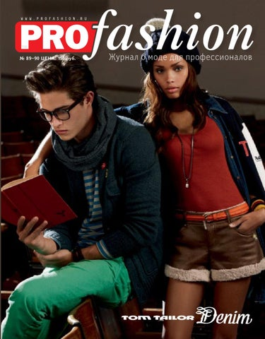 PROfashion 20 by PROfashion - issuu 794883a6d54