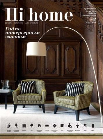 Hi home catalog KRD 2012 by Hi home magazine - issuu 4f829450c57