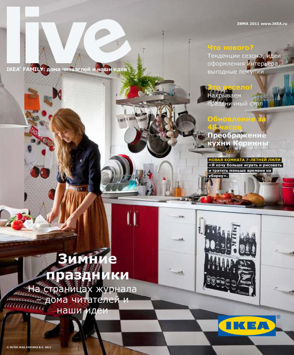ikea family live winter 2011 by klinopis klinopis issuu. Black Bedroom Furniture Sets. Home Design Ideas