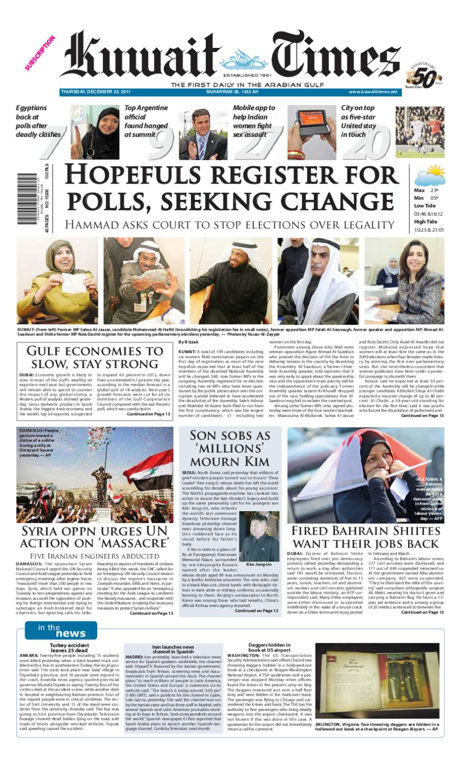22 Dec 2011 By Kuwait Times Issuu