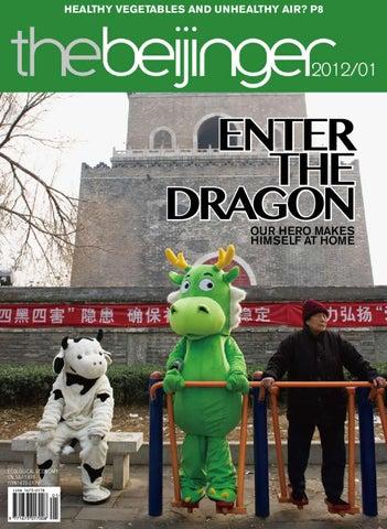The Beijinger January 2012 By The Beijinger Magazine Issuu