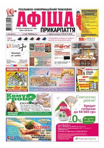 afisha504 by Olya Olya - issuu 84b7fe54da92a