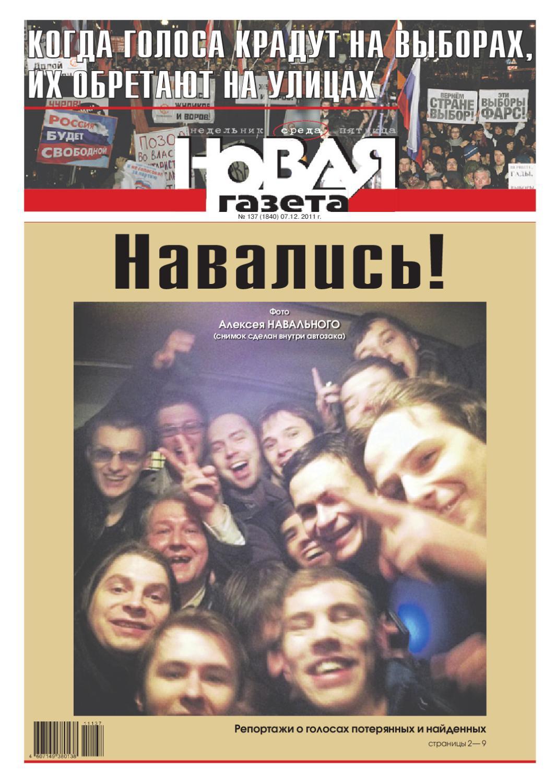 sashenka-vzyala-chlen-parnya-naro-foto-zrelih-volosatie-pizda