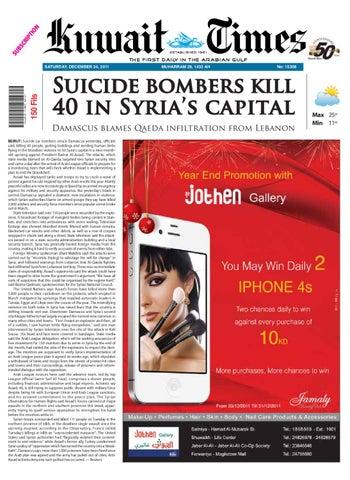 24 Dec 2011 by Kuwait Times - issuu
