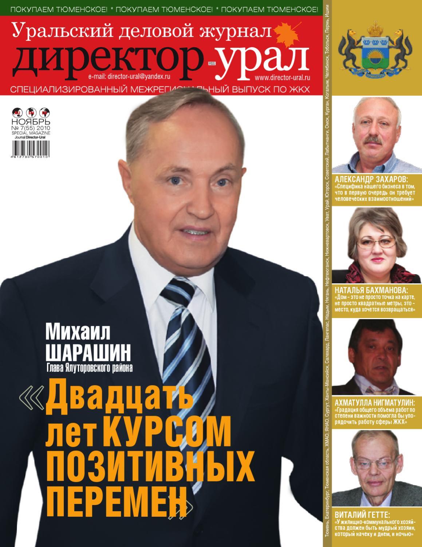 Вячеслав андреев сибур транс