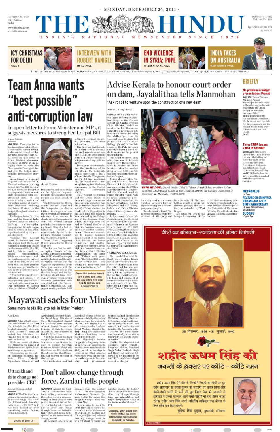 The Hindu Epaper 26th December 2011 By Steel Frame Issuu Home Audio Distribution System I1000m Literature Wiring Diagram