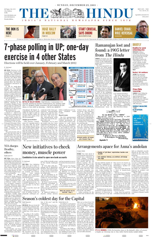 The Hindu Epaper Hyderabad free download