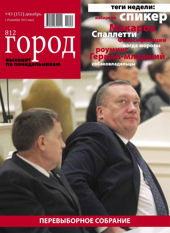 Постельная Сцена С Светланой Письмиченко – Брат (1997)