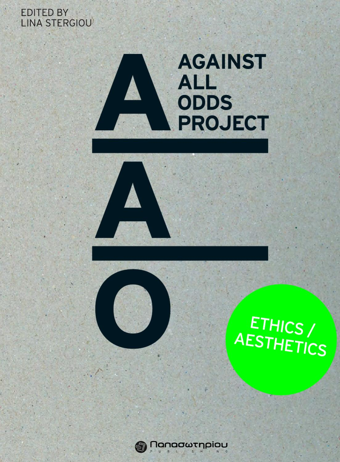 AAO project  Ethics  Aesthetics by Lina Stergiou - issuu 08f118d842b