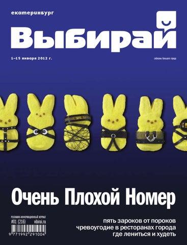 za-dopolnitelnuyu-platu-aziatskaya-ofitsiantka-mozhet-i-za-shechku-vzyat-obe