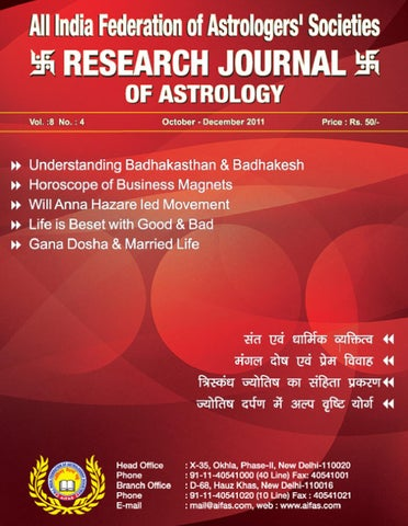 Research Journal Oct-Dec, 2011 by Future Samachar - issuu