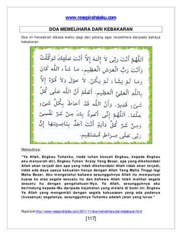 www.resepirahsiaku.com DOA MEMELIHARA DARI KEBAKARAN Doa ini hendaklah  dibaca waktu pagi dan petang agar terpelihara daripada bahaya kebakaran. f3bf84e008