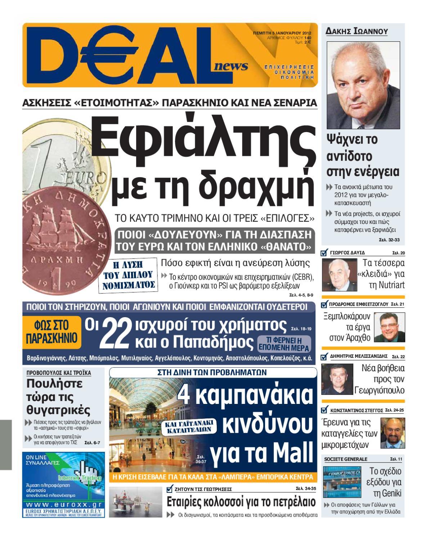 79057d32dea dealnews_5-01-2012 by Demetris Dimarelis - issuu