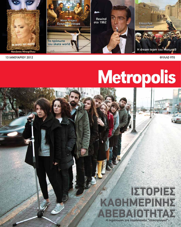 Metropolis Free Press 13.01.12 by Metropolis - issuu b1782e42592