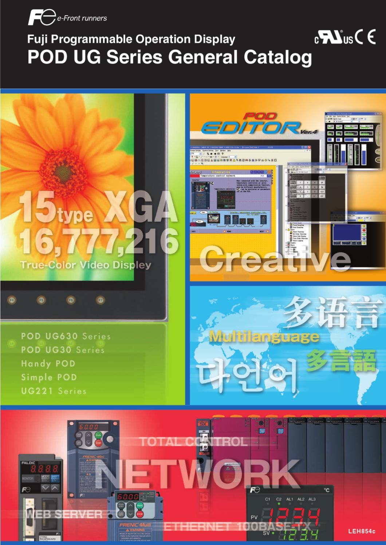 for Fuji UG230H UG230H-LS4 UG230H-SS4 Protective Film