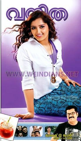 Vanitha Malayalam Magazine Pdf