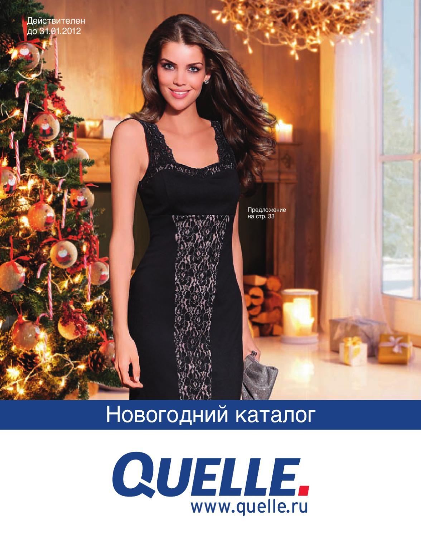 e009aefdc235 Новогодний каталог Quelle ОСЕНЬ-ЗИМА 2011 by Одежда по каталогам.ru ...