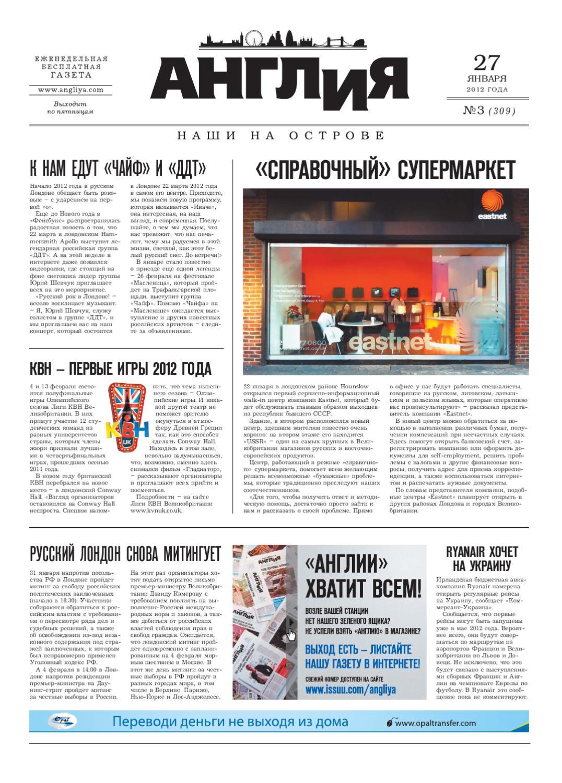 Как прорекламировать в газете об открытии фирмы косметики яндекс.публичный доклад директора школы за 2010 год