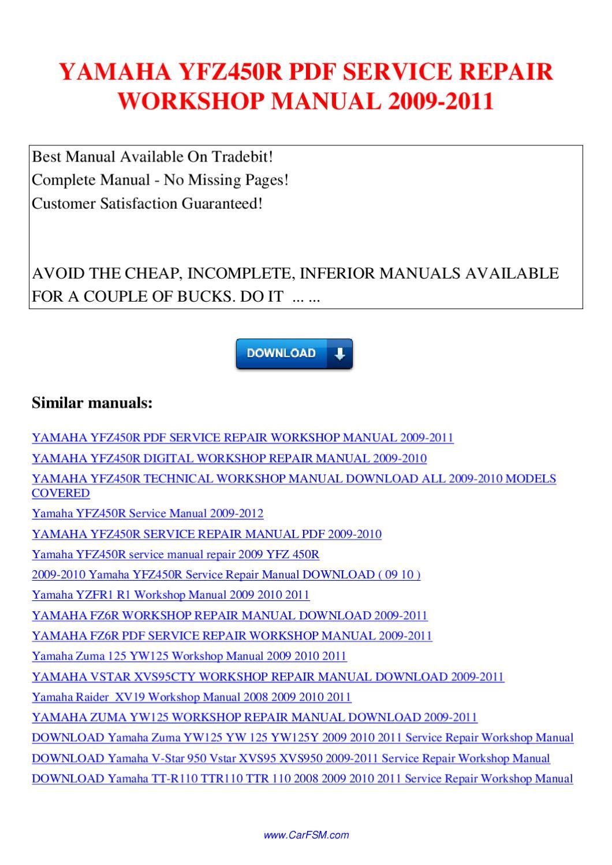 yfz450r service manual