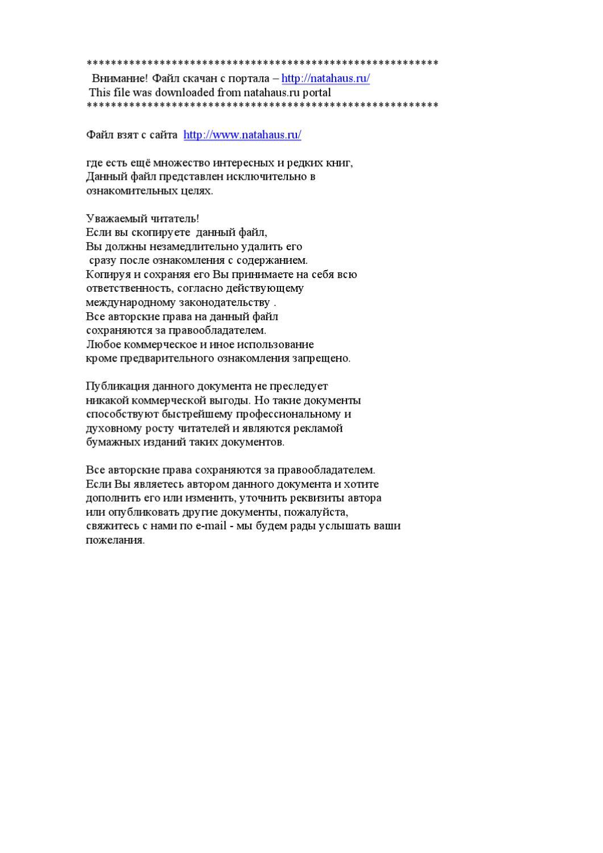 Порт php занят open server 9001
