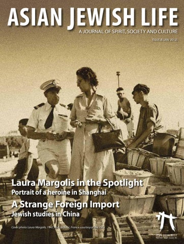 Asian import cover