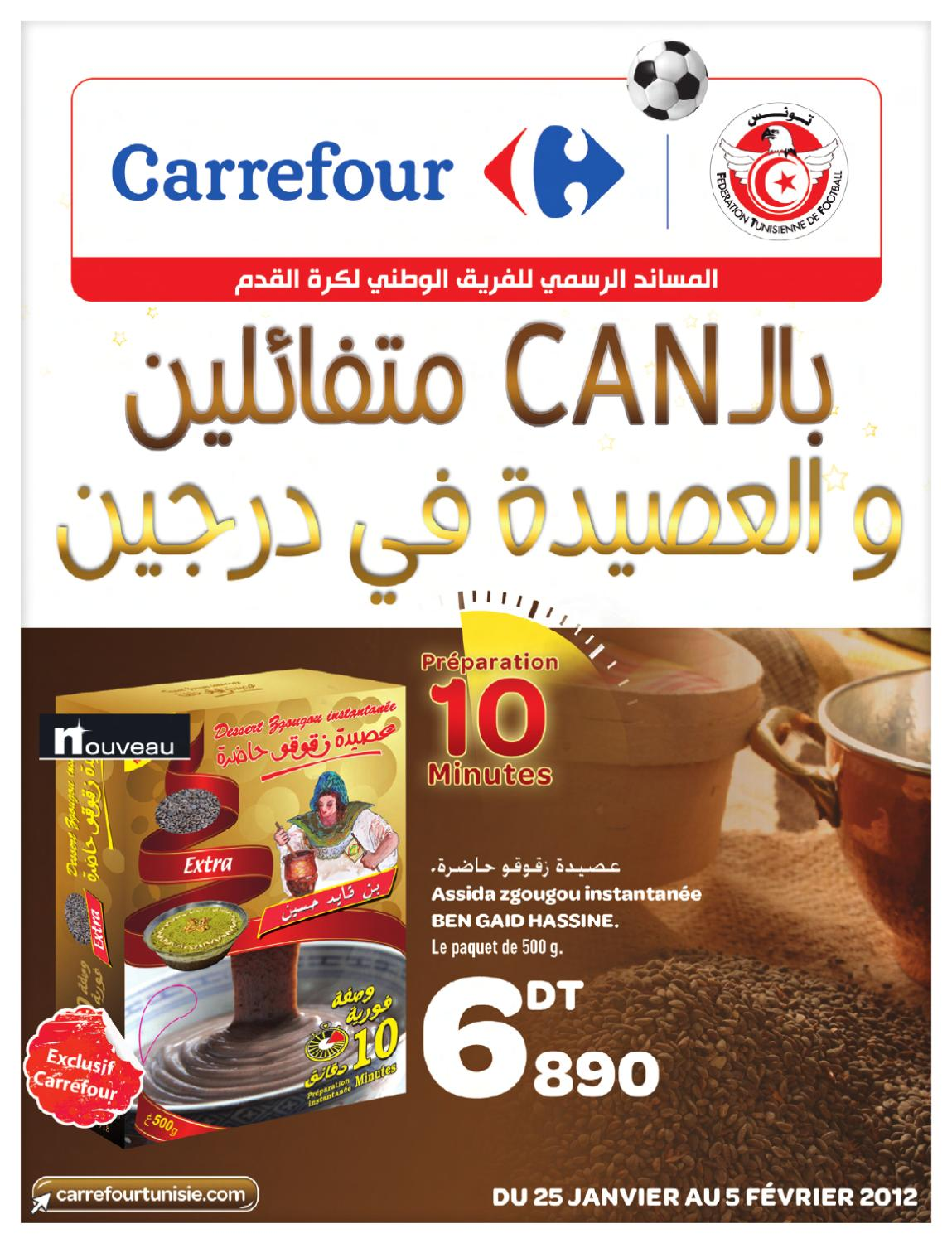 carrefour catalogue mouled by carrefour tunisie issuu. Black Bedroom Furniture Sets. Home Design Ideas