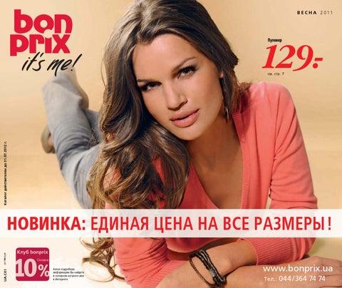 75c66f812 bn_vesna_2012 by Sergey Ivanovich - issuu