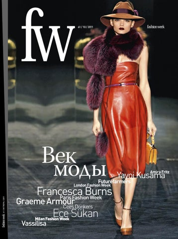 FW Magazine №61 by FW Magazine - issuu cbc55d43fbd