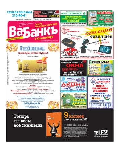 Займ залог птс Атарбекова улица деньги в залог птс в ростове на дону