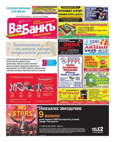 Займы под птс в москве Толбухина улица взять кредит под автомобиль под птс