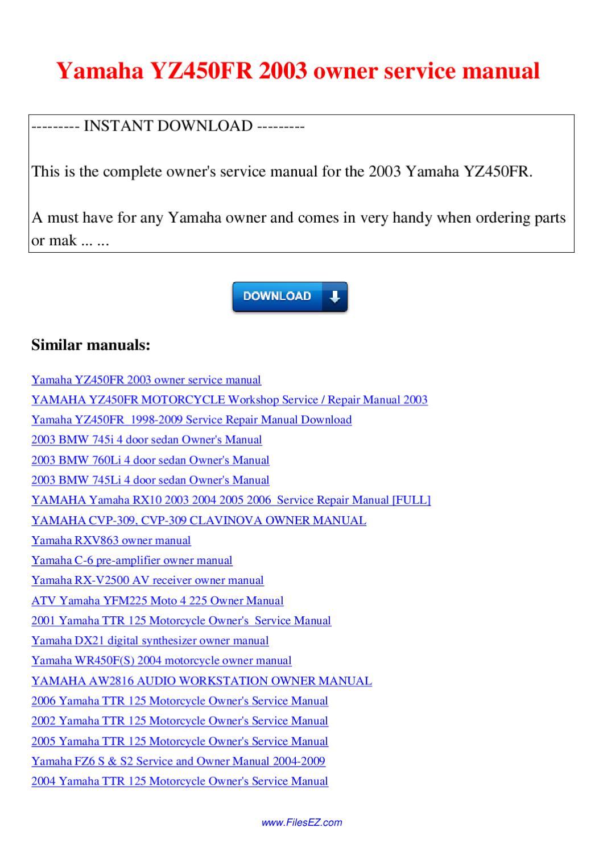 Yamaha Yz450fr 2003 Owner Service Manual By Nana Hong Issuu border=