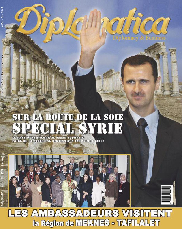 MAROCAIN 2012 A NACIRI TÉLÉCHARGER UN SAID PARIS