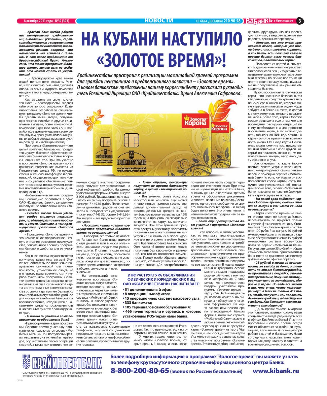 хоум кредит банк тольятти официальный