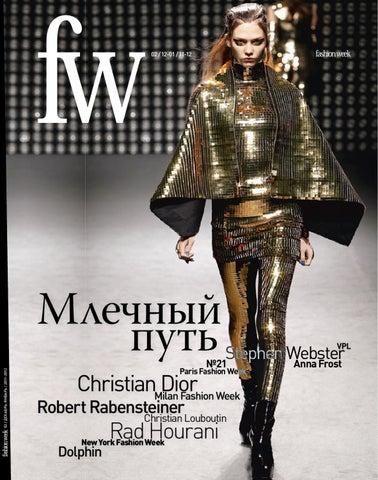 FW Magazine Moscow №2 by FW Magazine - issuu fc99aa8bbbf