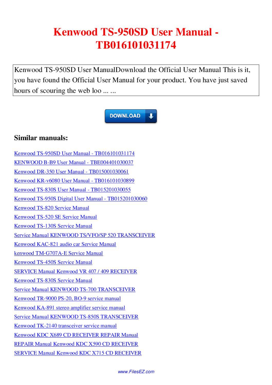 Kenwood ts 950 Service manual