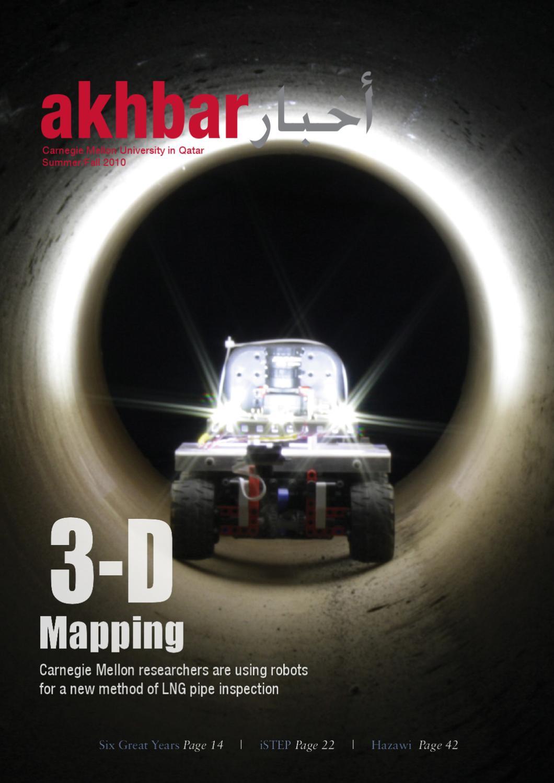 cd52c2ccf Akhbar, Summer/Fall 2010 by Carnegie Mellon University in Qatar - issuu