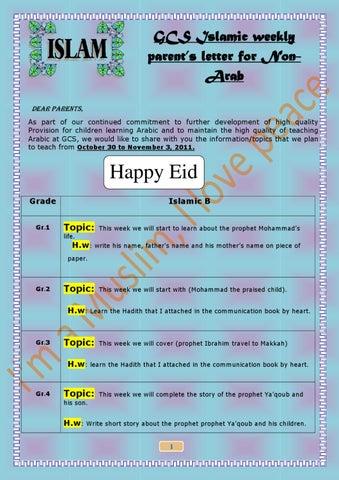 GCS Arabic Newsletter Islamic B by Greenfield Community