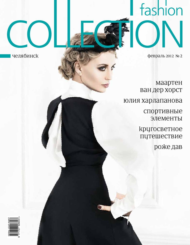 Fashion Collection Chelyabinsk 2 by Max Yakovlev - issuu a66c9672246