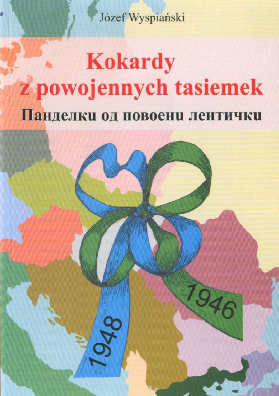 Kokardy Józef Wyspiański By Anastazy Pieregierulka Issuu