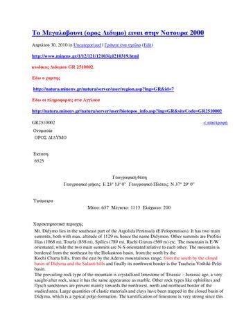 δωρεάν online ιστοσελίδες γνωριμιών Κάλγκαρι