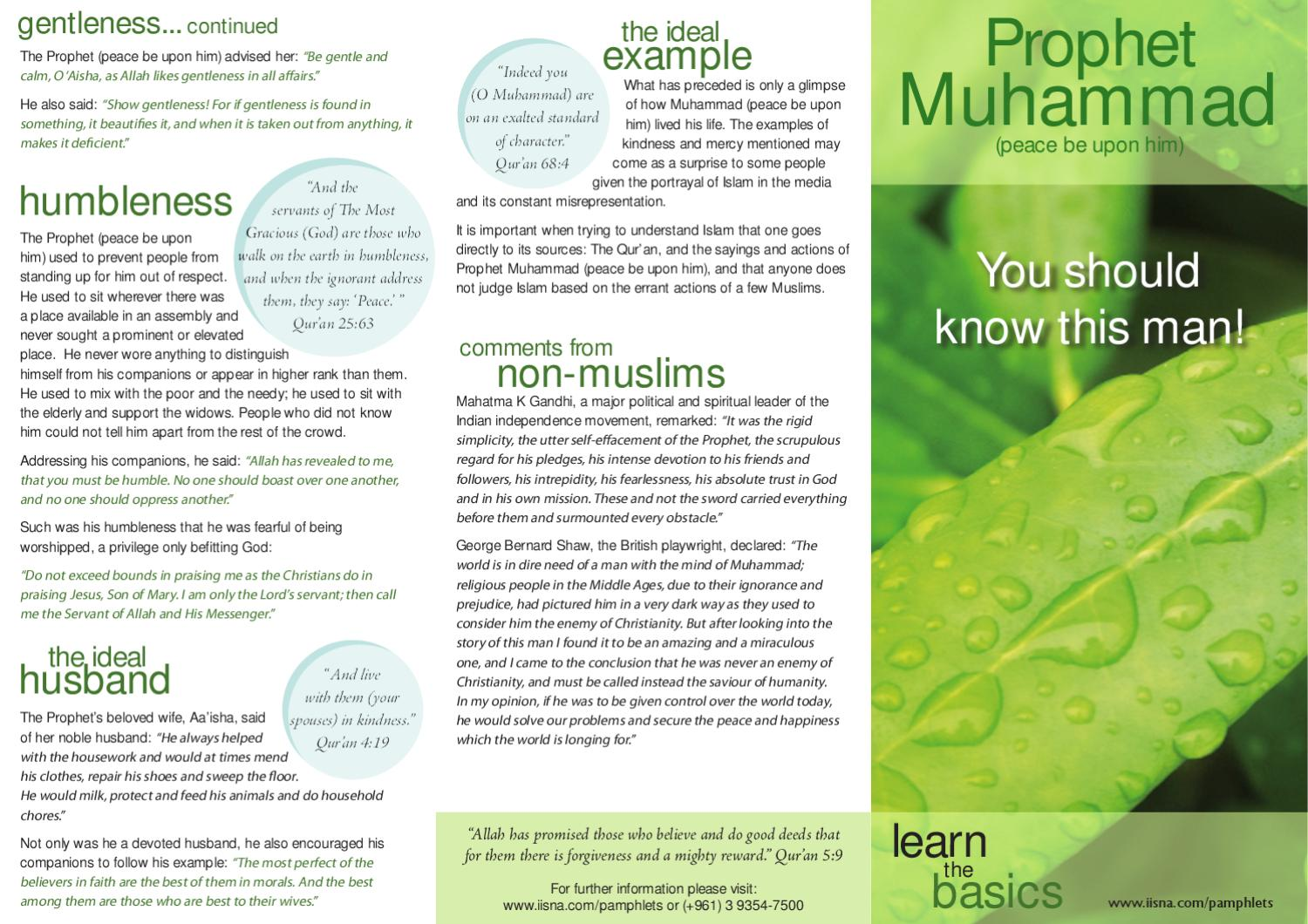 Prophet Muhammad ( peace be upon him ) You Should know this