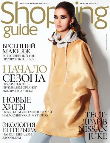 a23f2dd5b79 Shopping Guide 2012-03 by ABAK-Press - issuu