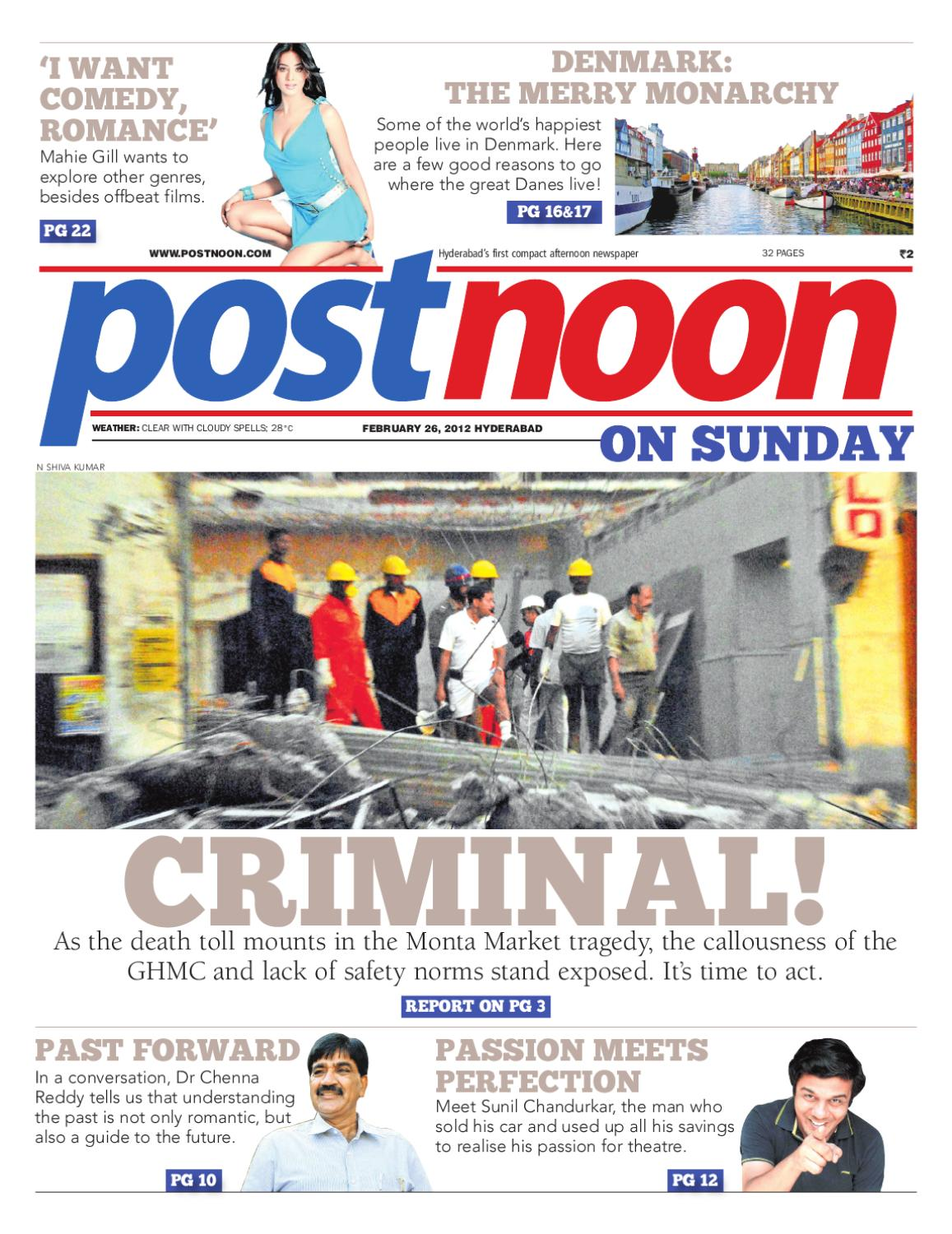 Postnoon E-Paper for 26 February 2012 by Scribble Media