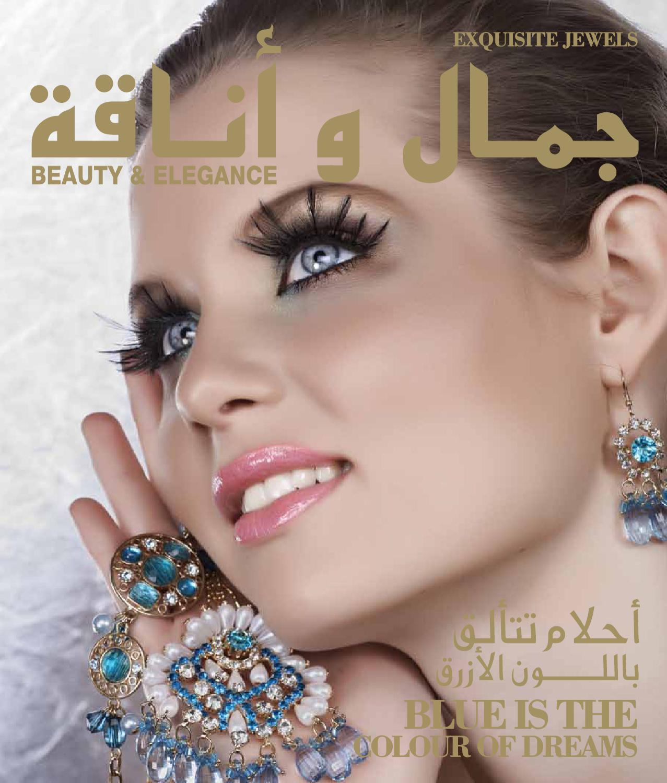 66177975e Beauty & Elegance - 2012 by Bluesalon Abuissa - issuu