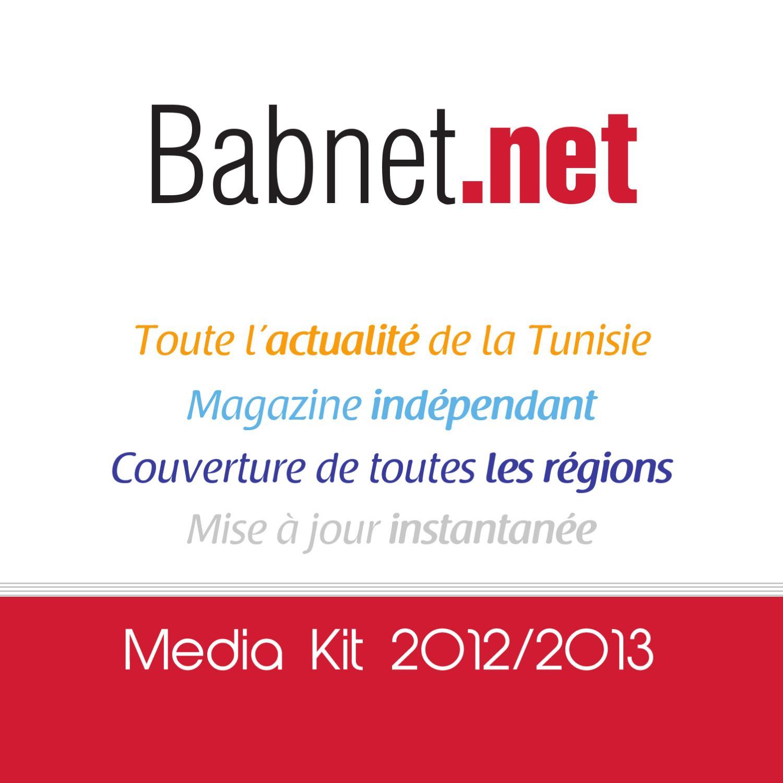 tunisie info babnet