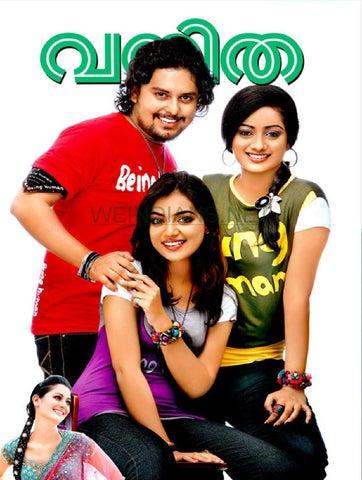 Magazine pdf vanitha
