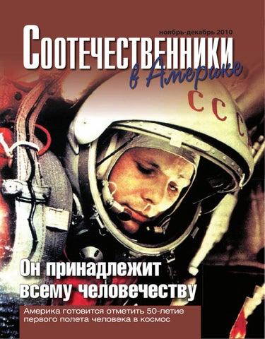 дорвеи на сайты Егорьевская улица