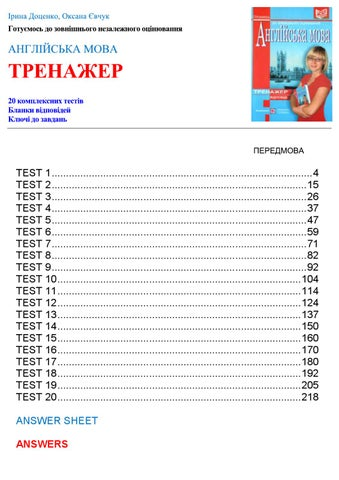 straightforward elementary unit test 6 ответы