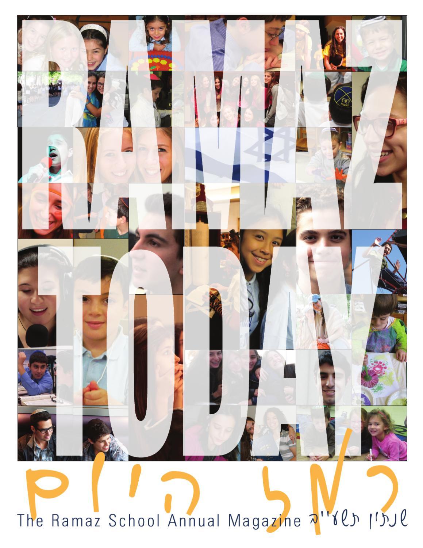 Ramaz Magazine 5772 by Ramaz School - issuu